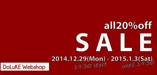 2014.12.29websale3