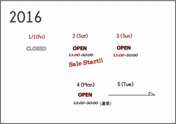 2016open_closed-(2)