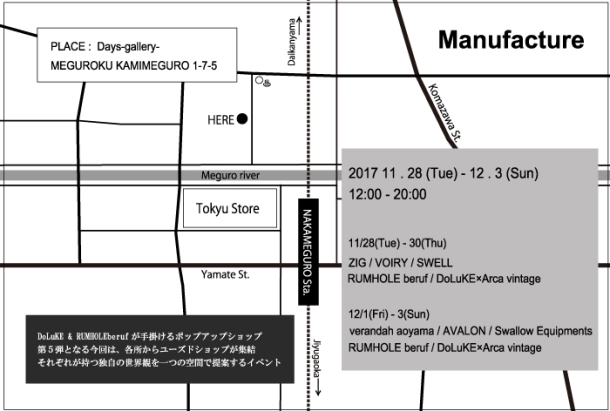 manufacturedm5ura1outline700
