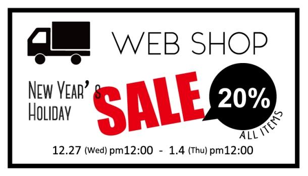 2017-18websaleoutline.jpg