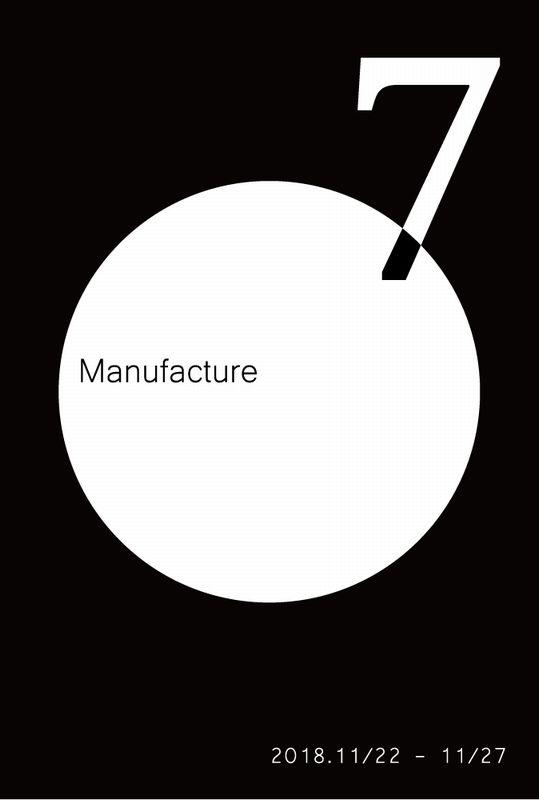 manufacture7dm表面